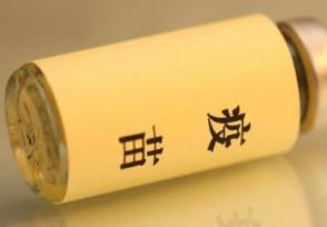 南京不打疫苗会被限制出行吗 现在还可以去接种吗