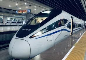 河南高铁最新停运公告 7月22日能恢复正常吗