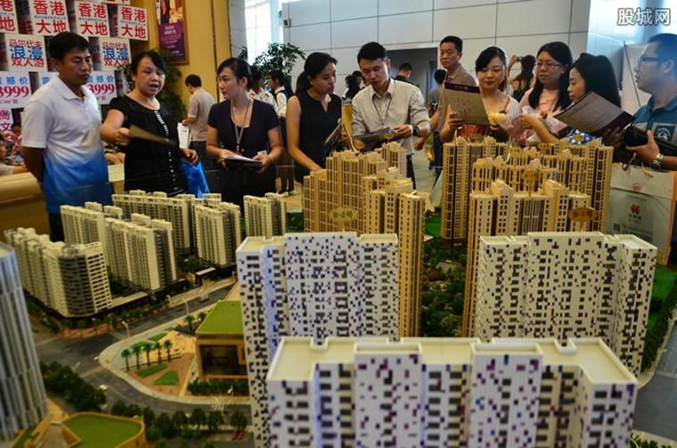 房贷20年和30年的利率一样吗 利息相差多少
