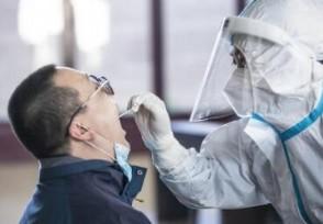 南京核酸检测是自费还是免费 来看最新进入南京须知