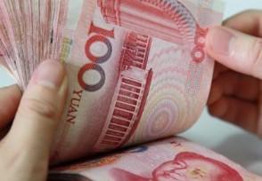 郑州暴雨造成的损失由谁承担 经济赔偿标准怎么规定的