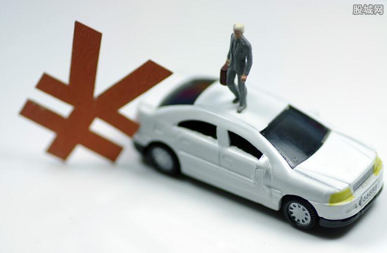 车贷利息多少