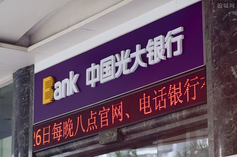 光大银行陈玉河