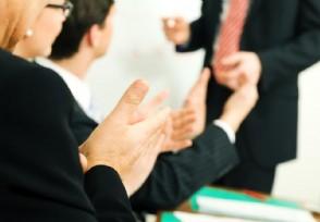 远洋集团发布声明 李姓员工因不当言论已被开除