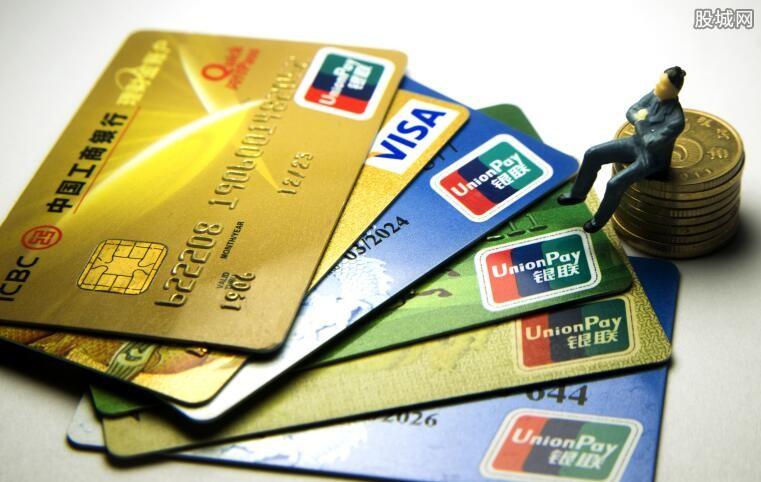 数字信用卡不激
