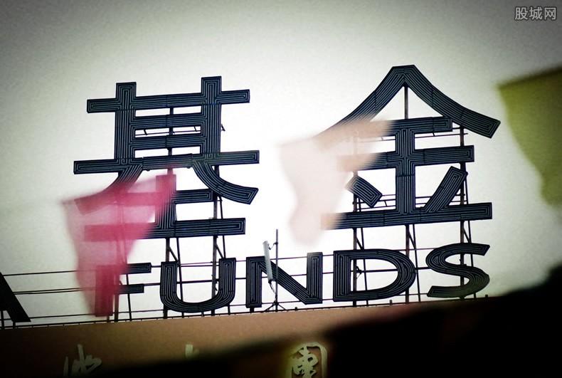 什么基金收益比较高 2021年7月赚钱基金名单
