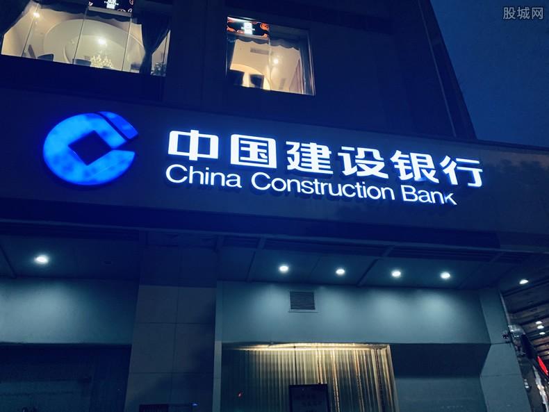 建设银行贷款