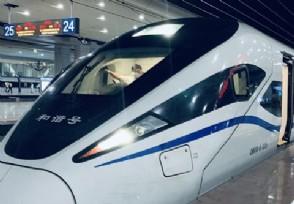 郑州高铁恢复最新通知明天还会继续停运的吗?