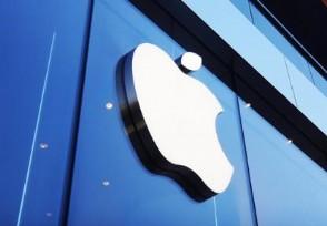 苹果捐款一亿是真的吗其向河南捐了多少钱?