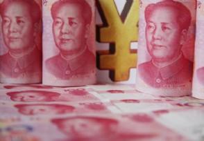 郑州暴雨国家损失多少钱来看最新的数据