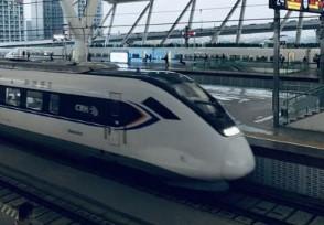7月26日途经郑州的高铁可以恢复吗揭最新恢复时间