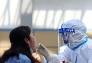 南京疫情今天最新消息出现兼职培训教师感染新冠了吗