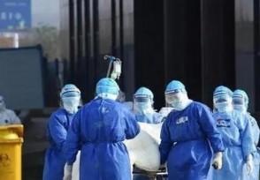 南京最新疫情出行政策江苏37人感染是真的吗