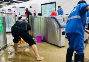 郑州地铁公司这次会问责吗进水事件是谁的责任