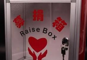 明星向河南郑州洪灾捐款名单成龙林志颖捐款多少?