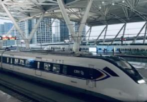现在去上海的高铁为啥停运恢复运行通知公布了吗?