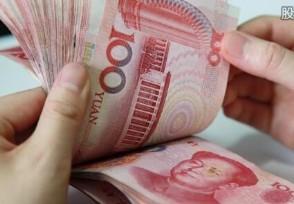 鸿星尔克老板吴荣光有多少钱揭其个人最新资料