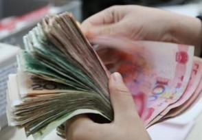 河南水灾老人捐一千多亿是真的吗企业捐款最新名单