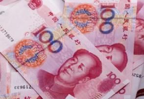 吴亦凡捐款100万是真的吗其捐给河南多少钱?