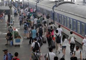 现在出入沈阳最新规定火车站已经停运了吗?