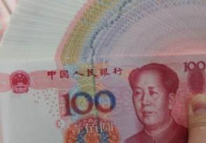 在郑州遇难的人有赔偿吗地铁12人遇难获赔多少钱?