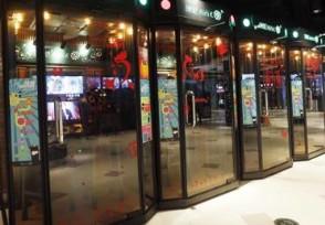 南京娱乐场所停业要持续多久会因疫情发布停工通知吗
