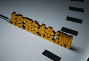南京全员要三轮核酸吗?核酸检测现在收费吗