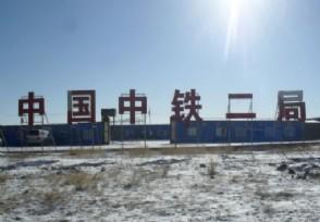 中铁二局三公司现任主要领导名单副总经理为梁杰吗?