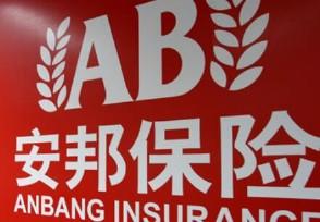 保险买了多久生效具体以产品条款约定为准