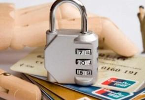 信用卡止付后必须全额还款吗能不能分期或最低还款?