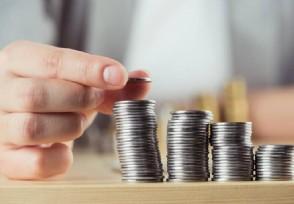 通知存款怎么取出来和定期存款的区别是什么?