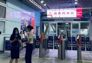 这几天坐高铁经过南京安全吗高铁站现在封了吗?