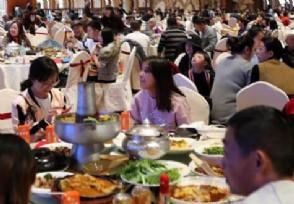 现在南京能外出聚餐吗发布餐饮业停止营业通知了吗