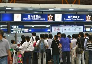 扬泰机场出现疫情了吗航班停运最新通知公布
