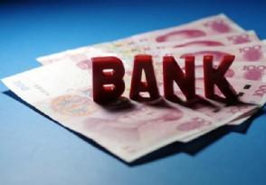 银行流水中断会影响房贷吗本文带你了解清楚
