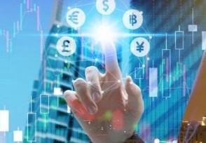 香港有哪些证券公司华资证券公司怎么样?
