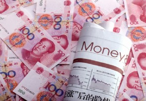 停息挂账怎么申请借款人要满足几项条件