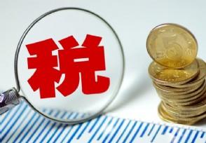 安徽蚌埠徽州宴已经查税了吗目前现状如何?