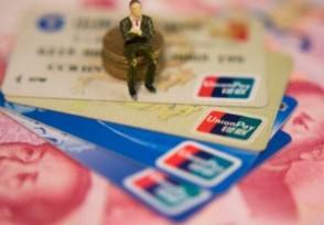 信用卡临时额度到期必须一次还清吗可以分期还款吗