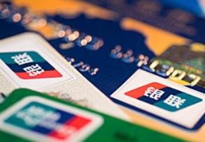 怎么避免银行收小额管理费要满足这几种条件