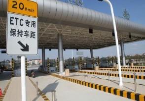 郑州最新疫情禁行通知郑州高速今天封了没有