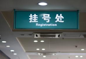 郑州第六人民医院事件始末疫情停工停产通告引关注
