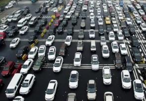 今天郑州高速封了吗疫情期间车辆可自由出入吗