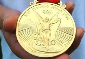 一块金牌值多少钱奥运会金牌是不是纯金的?