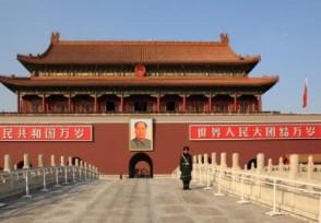 8月出入北京最新规定需要进行隔离14天吗