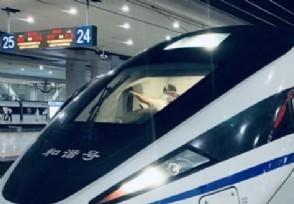 河南郑州高铁站停运吗8月份会限制出入吗