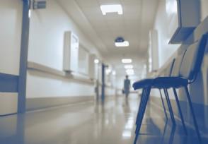 郑州三家医院被封闭该地疫情源头与南京有关吗?