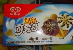 和路雪是哪个国家的品牌旗下冰淇淋有哪些?
