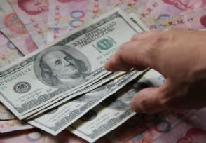 1美元换多少人民币8月2日汇率换算一览