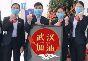 出入武汉最新规定湖北省外的人出入城通知核酸检测吗